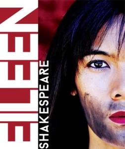 eileen_shakespeare